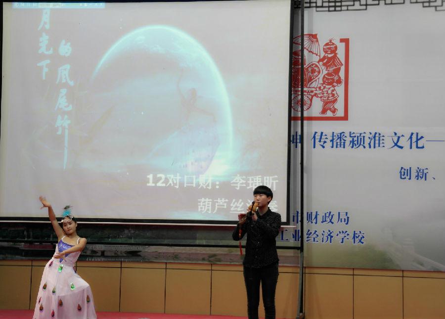 葫芦丝演奏《月光下的凤尾竹》-第五届校园文化艺术节综合才艺比赛